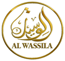 Parfumerie Al Wassila
